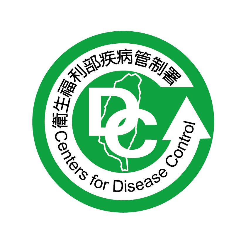 疾管署logo.jpg
